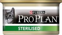 Проплан Sterilized (лосось, тунец), 85 гр.