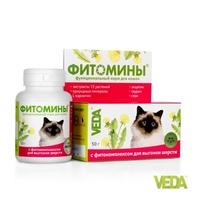 Фитомины для выгонки шерсти д/кошек 100таб