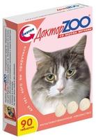 Доктор ЗОО  д/кошек  Биотин со вкусом ветчины 90 шт
