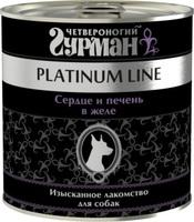 Четвероногий гурман Platinum line Сердце и печень в желе 240 гр.