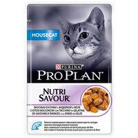 Проплан паучи Вкусные кусочки в желе Housecat Nutri Savour (индейка), 85 гр.
