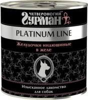 Четвероногий гурман Platinum line Желудочки индюшиные в желе 240 гр.