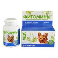 Фитомины очистительные д/собак 100таб