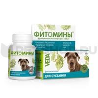 Фитомины для укрепления и восстановления суставов д/собак 100таб