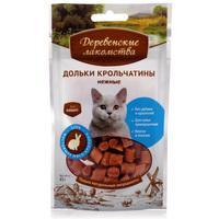 Деревенские Лакомства дольки крольчатины для кошек, 45гр