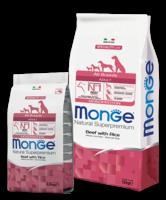 Монже, 12 кг корм сухой Монопротеиновый,  с телятиной и рисом, для взрослых собак всех пород